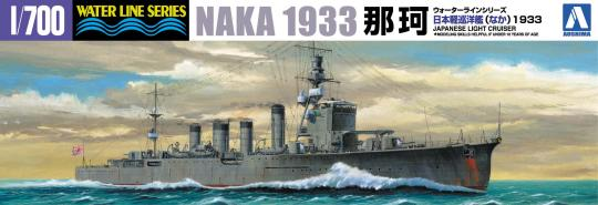 Naka 1933 Jap.Leight Cruiser