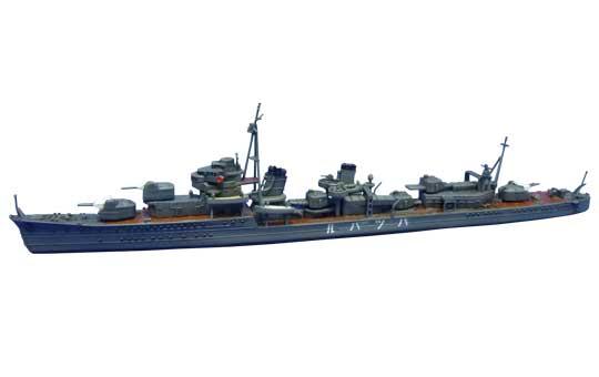IJN Destroyer Hatsuharu 1933