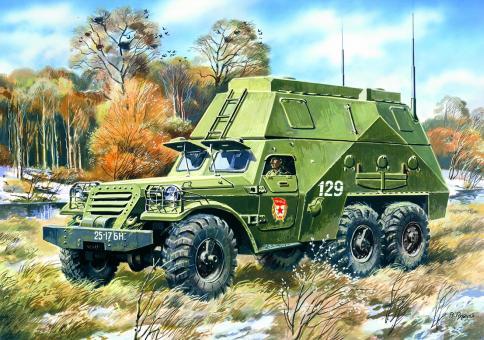 BTR-152 S