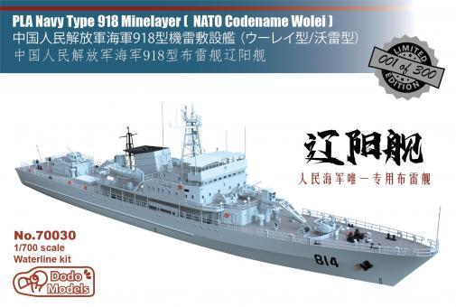 PLA Navy Type 918 Minelayer (NATO Codename Wolei)
