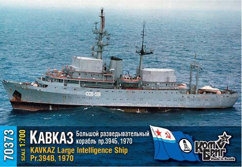 Kavkaz Large Intelligence Ship Pr.394B, 1970