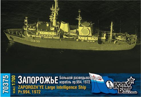 Zaporozh'ye Large Intelligence Ship Pr.994, 1972
