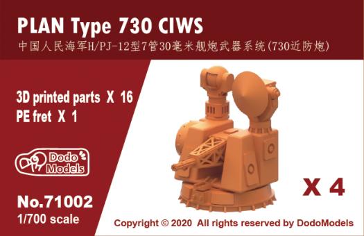 PLAN Type 730 CIWS (x4)