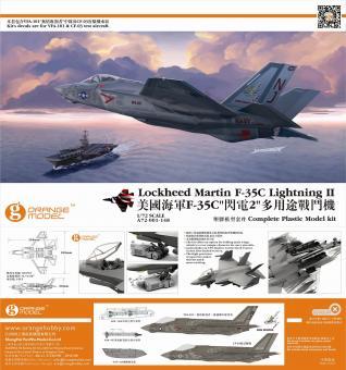 1/72 Lockhhed Martin F-35C Lightning II
