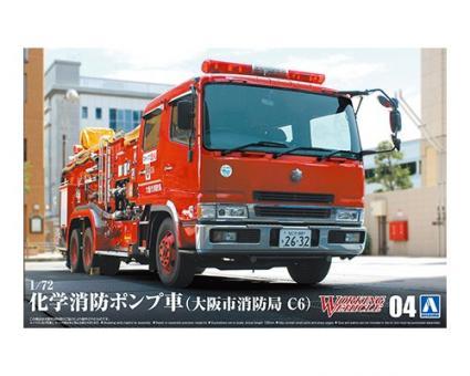 Chemical Fire Pumper Truck (Osaka Municipal Fire Department)
