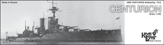 HMS Centurion, Battleship 1912