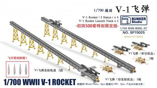 WWII German V-1 Rocket (Limited Edition)