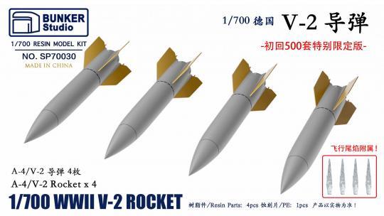 WWII German V-2 Rocket x4 (Limited Edition)