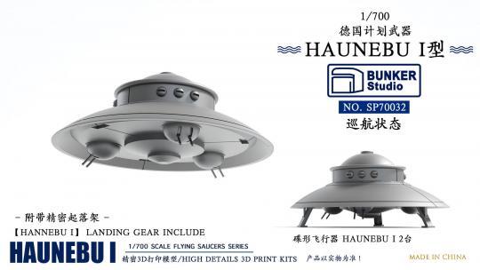 1/700 German Flying Saucers HAUNEBU I (Cruise Form with Landing Gear)