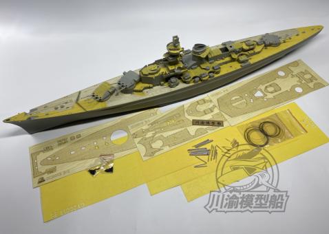 German Battleship Scharnhorst 1:200 Upgrade Set for Trumpeter