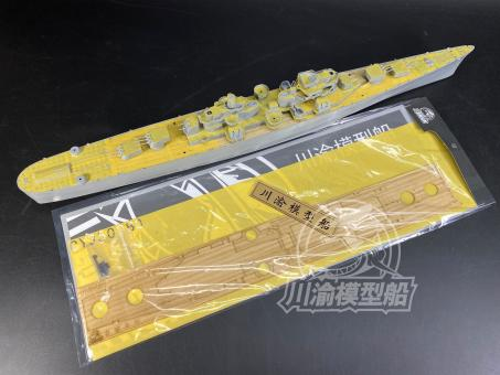 USS Cleveland 1/350 Wooden Deck and Masking sheet for Veryfire kit