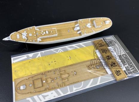 1/350 Gorch Fock Wooden Deck and Masking sheet for Aoshima kit