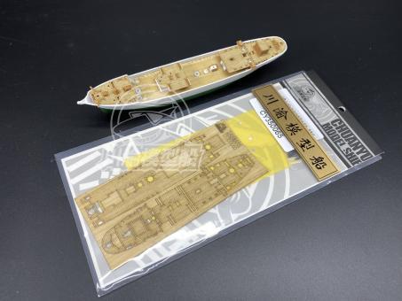 1/350 Danmark Wooden Deck and Masking sheet for Aoshima kit