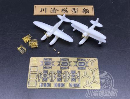 IJN Type 95 and Type 0 Reconnaissance Seaplanes 1:200