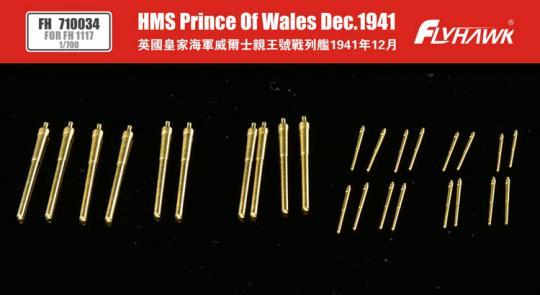 HMS Prince of Wales British Battleship 1941 -Brass barrels