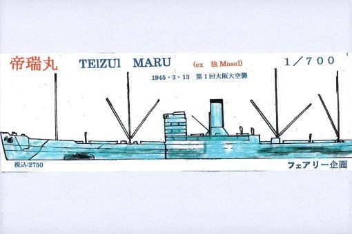 Teizui Maru 1945 (ex Mosel)