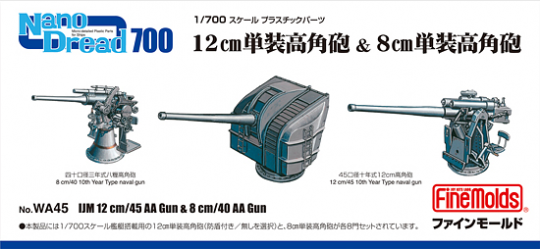 IJN 12cm/45 AA Gun & 8cm/40 AA Gun (x8 each)