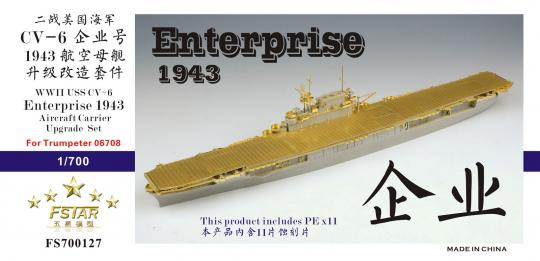 WWII USS Enterprise CV-6 1943 Aircraft Carrier upgrade set