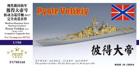 Modern Russian Navy Nuclear Cruiser Piotr Velikiy 2017 (Pr 1144) Complete Upgrade Set for Trumpeter 05710