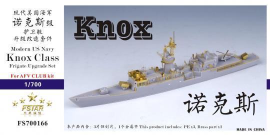 Modern US Navy Knox Class Frigate upgrade set for AFV Club kit