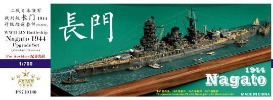WWII IJN Battleship Nagato 1944 Upgrade set (standard version) for Aoshima