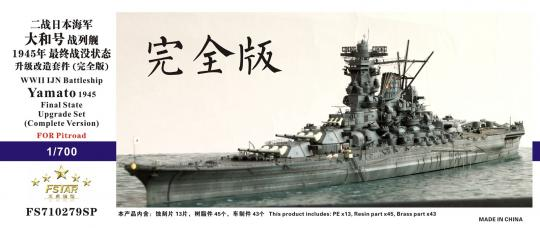WWII IJN Battleship Yamato 1945 Final State Upgrade set (complete version) for Pitroad