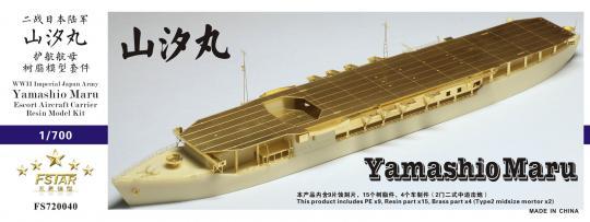 IJA Escort Aircraft Carrier Yamashio Maru