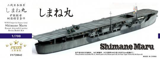 IJA Escort Aircraft Carrier Shimane Maru