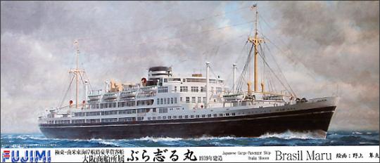 Brasil Maru 1939