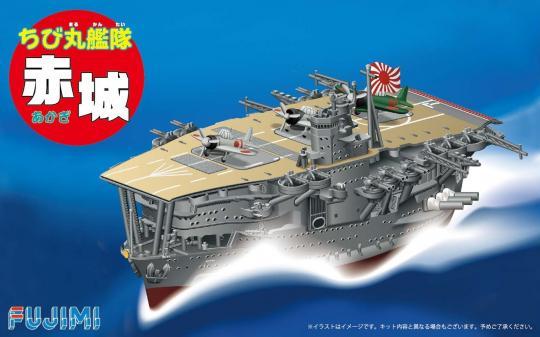Chibi-Maru Akagi DX