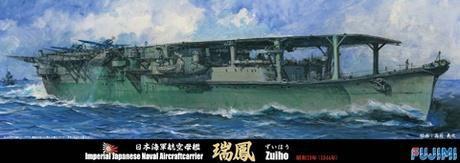 IJN Zuiho Aircraft Carrier 1944