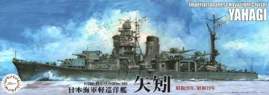 IJN Yahagi Light Cruiser 1945 / Showa 19