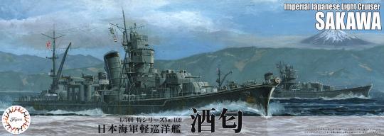 IJN Sakawa Light Cruiser