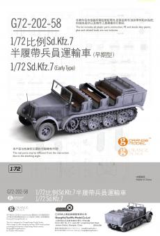 1/72 Sd.Kfz.7 (Early Type)