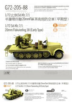 1/72 Sd.Kfz.7/1 20mm Flakvierling 38 (Early Type)