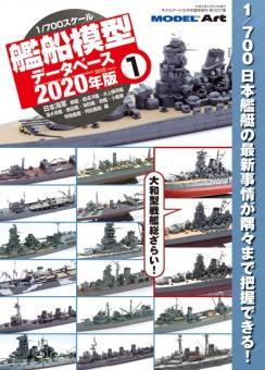 1/700 Fleet Model Database 2020 #1