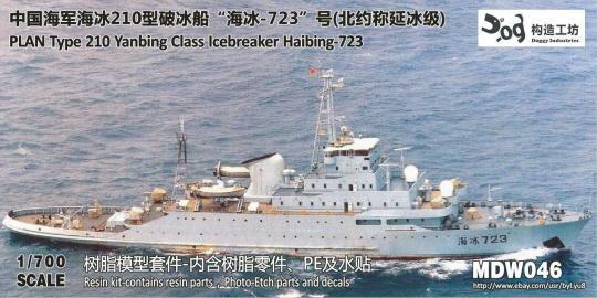 PLAN Type 210 Yanbing Class Icebreaker Haibing-723