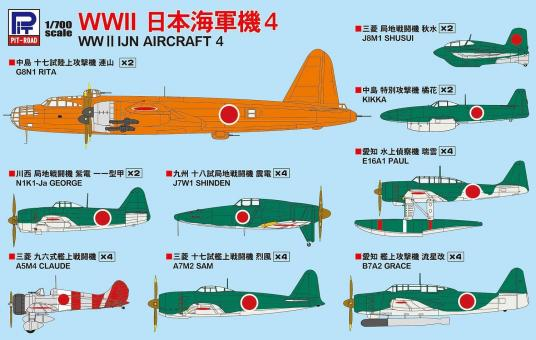 WWII IJN Aircraft 4 (replaces S-26)