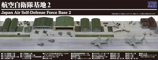 1/700 Japan Air Self-Defense Force Base 2