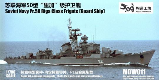 Soviet Navy Pr.50 Riga Class Frigate (Guard Ship)