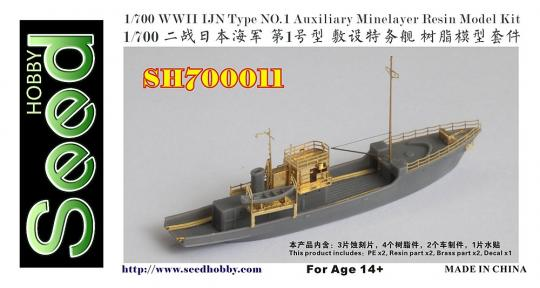 WWII IJN Type No.1 Auxiliary Minelayer