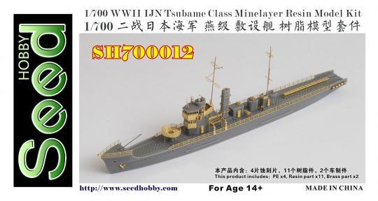 WWII IJN Tsubame Class Minelayer