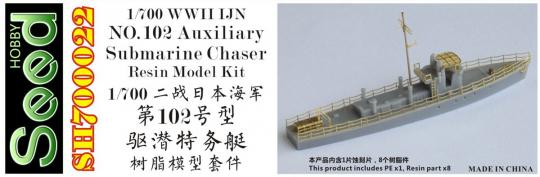 WWII IJN No.102 Auxiliary Submarine Chaser