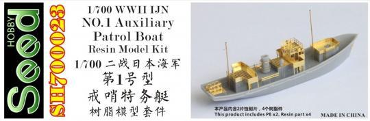 WWII IJN No.1 Auxiliary Patrol Boat