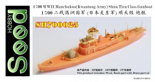 WWII Manchukuo (Kwantung Army) Shun Tien Class Gunboat