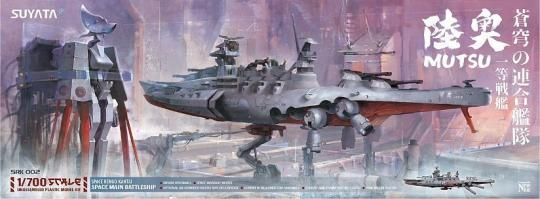 Space Main Battleship Mutsu -Space Rengo Kantai
