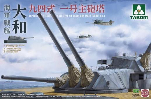 Japanese Battleship Yamato type 94 46cm Gun Main Turret No.1