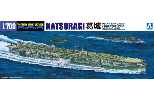 IJN Katsuragi Aircraft Carrier new tooling