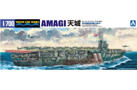IJN Amagi Aircraft Carrier new tooling
