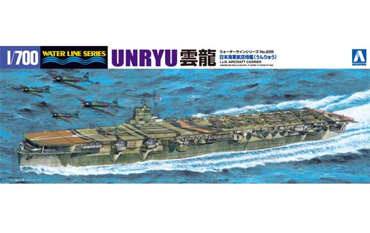 IJN Unryu Aircraft Carrier new tooling